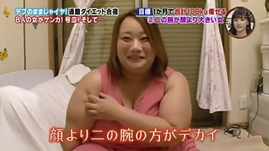 JAPANESE BBW TV SHOW (need info on her)